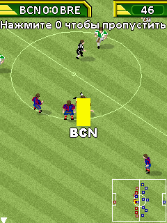 Mobile game European Football 2007 - screenshots. Gameplay European Football 2007