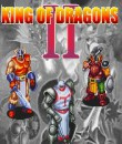 In addition to the free mobile game King of Dragons 2 for Vision U8850 download other Huawei Vision U8850 games for free.
