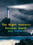 In addition to the  game for your phone, you can download The Night Hunters: Russian Quest for free.