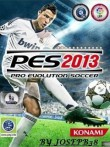 In addition to the  game for your phone, you can download Pro Evolution Soccer 2013 MOD for free.
