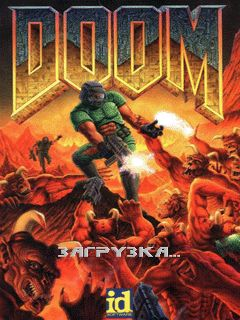 Download free mobile game: DOOM: Final battle - download free games for mobile phone