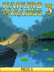 In addition to the  game for your phone, you can download Kakuro Paradise 3 for free.