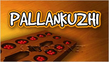 Download free mobile game: Pallankuzhi - download free games for mobile phone