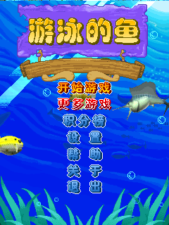 Download free mobile game: Swimming Fish - download free games for mobile phone