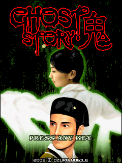 Download free mobile game: Ghost Story - download free games for mobile phone