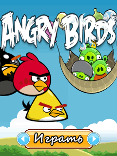 Download free mobile game: Angry Birds Seasons - download free games for mobile phone