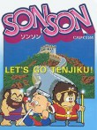 In addition to the  game for your phone, you can download SonSon for free.
