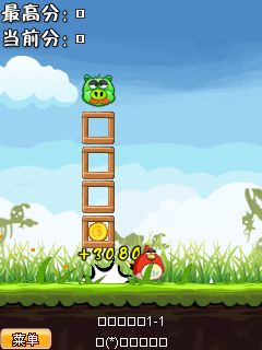 Mobile game Angry Birds Crazy - screenshots. Gameplay Angry Birds