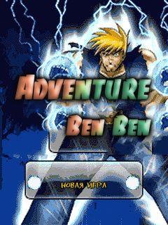 Download free mobile game: Adventure Ben Ben - download free games for mobile phone