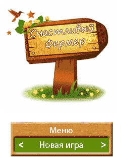 Download free mobile game: Happy Farmer 2.0 - download free games for mobile phone
