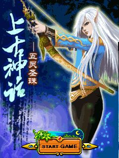Download free mobile game: Myths: Wu Ling San Beads - download free games for mobile phone