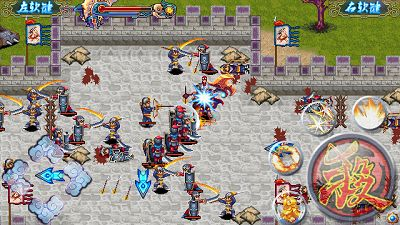 Mobile game SPL of the Empress and the Warriors - screenshots. Gameplay SPL of the Empress and the Warriors