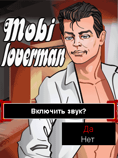 Download free mobile game: Mobi Loverman - download free games for mobile phone