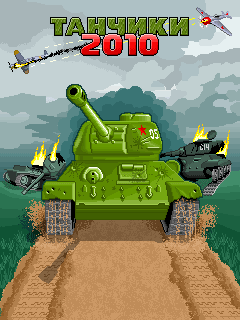 Download free mobile game: Tank 2010 - download free games for mobile phone