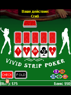 Mobile game Vivid Strip Poker - screenshots. Gameplay Vivid Strip Poker