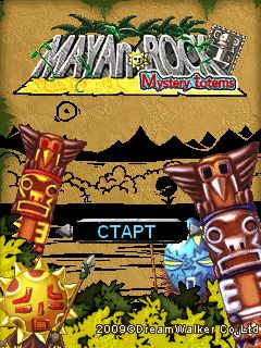 Download free mobile game: Mayan Rock - download free games for mobile phone
