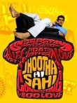 In addition to the free mobile game Jhoota Hi Sahi for 5233 download other Nokia 5233 games for free.