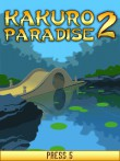 In addition to the  game for your phone, you can download Kakuro Paradise 2 for free.