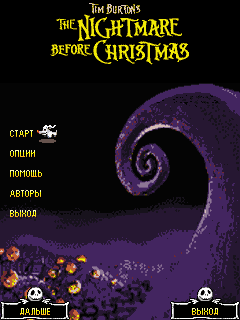 Mobile game The Nightmare Before Christmas - screenshots. Gameplay The Nightmare Before Christmas