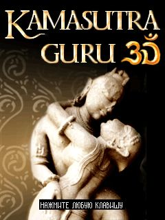 Download free mobile game: Kamasutra Guru 3D - download free games for mobile phone