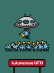 In addition to the  game for your phone, you can download Kukuxumusu UFO for free.
