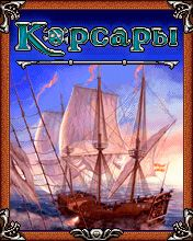 Download free mobile game: Corsairs - download free games for mobile phone
