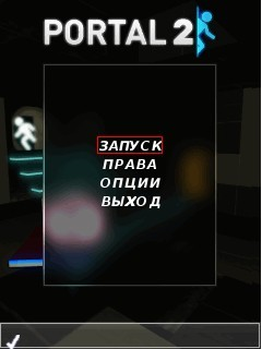 Mobile game Portal 2 Episode 1 - screenshots. Gameplay Portal 2 Episode 1