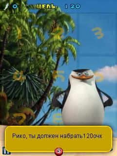 Mobile game The Penguins Of Madagascar: Fish Slash - screenshots. Gameplay The Penguins Of Madagascar: Fish Slash