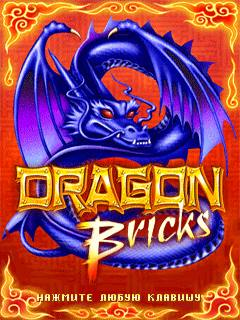 Download free mobile game: Dragon bricks - download free games for mobile phone