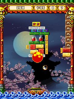 Mobile game Dragon bricks - screenshots. Gameplay Dragon bricks