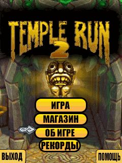 Mobile game Temple Run 2 - screenshots. Gameplay Temple Run 2