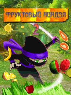 Download free mobile game: Fruit Ninja 2 - download free games for mobile phone
