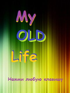 Mobile game My old life - screenshots. Gameplay My old life