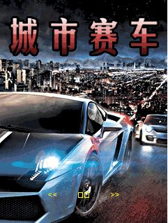 Download free mobile game: City Cars (China) - download free games for mobile phone