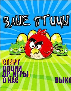 Download free mobile game: Angry Birds: Free Fly - download free games for mobile phone
