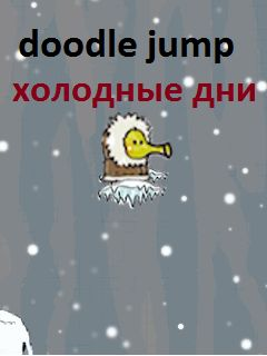 Download free mobile game: Doodle Jump: Cold days - download free games for mobile phone