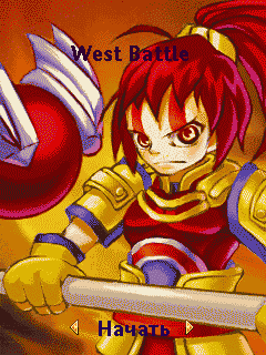 Download free mobile game: West battle - download free games for mobile phone