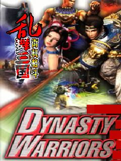 Mobile game Dynasty Warriors - screenshots. Gameplay Dynasty Warriors
