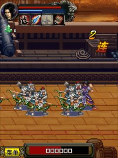 Mobile game Dynasty warriors Wei Chuan - screenshots. Gameplay Dynasty warriors Wei Chuan