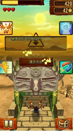 Mobile game Temple Run 2 China - screenshots. Gameplay Temple Run 2 China