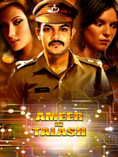 Download free mobile game: Ameer Ki Talash - download free games for mobile phone