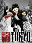 In addition to the  game for your phone, you can download Rush-hour Tokyo for free.