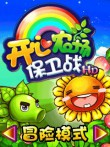 In addition to the free mobile game Happy farm battle HD for C3312 Duos download other Samsung C3312 Duos games for free.