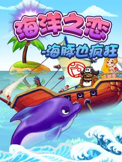 Download free mobile game: Love of the ocean: Crazy dolphins - download free games for mobile phone