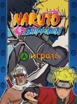 In addition to the  game for your phone, you can download Naruto shippuden for free.