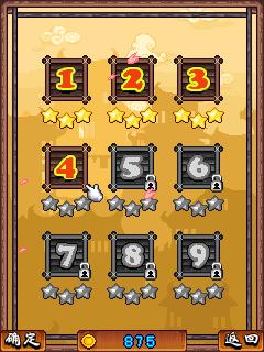java games fruit ninja free | http://htibuilders com/