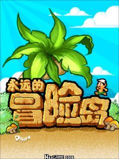 Download free mobile game: Adventure island forever - download free games for mobile phone