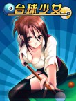 In addition to the  game for your phone, you can download Billiards girl for free.