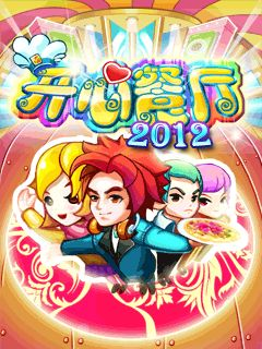Download free mobile game: Happy restaurant 2012 - download free games for mobile phone