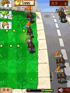 Mobile game Plants vs Zombies 2 - screenshots. Gameplay Plants vs Zombies 2